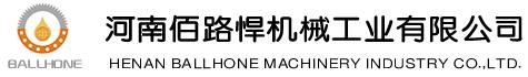 河南佰路悍机械工业有限公司