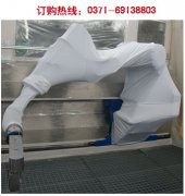 工业机器人防护服设计方案